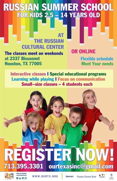 Russian Summer School 2020