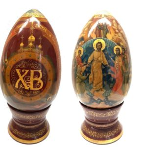 "Easter Egg, Ludmila Babayeva, 8"", Wood, $875"