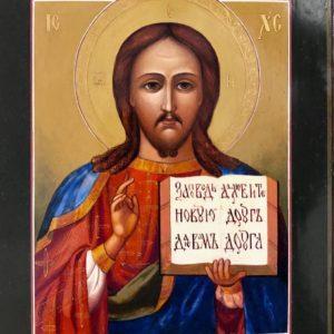 "The Savior, Ludmila Babayeva, 8""x6.5"", Icon, $500"