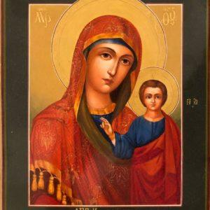 "Mother of God, Ludmila Babayeva, 8""x6.5"", Icon, $500"