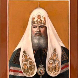 """Patriarch Alexy II, Ludmila Babayeva, 8""""x6.5"""", Icon, $500"""