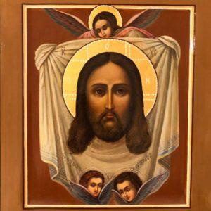 "Jesus, Ludmila Babayeva, 10""x8"", Icon, $875"