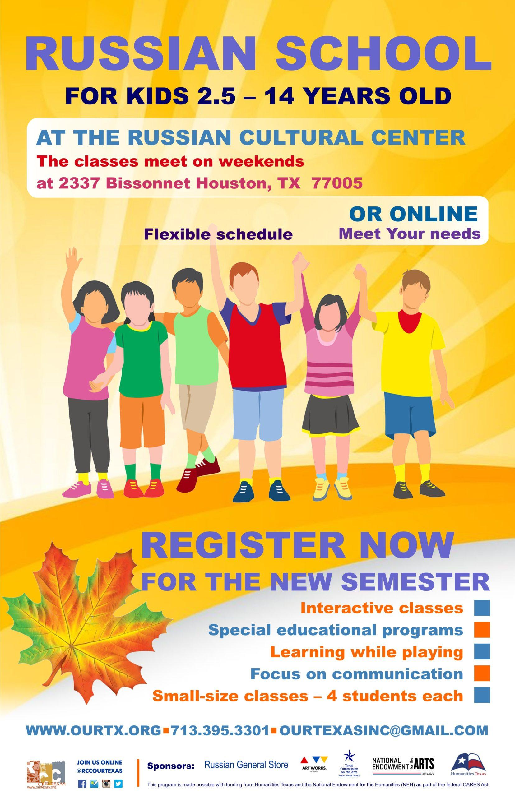 Registration! Russian Language School for Kids