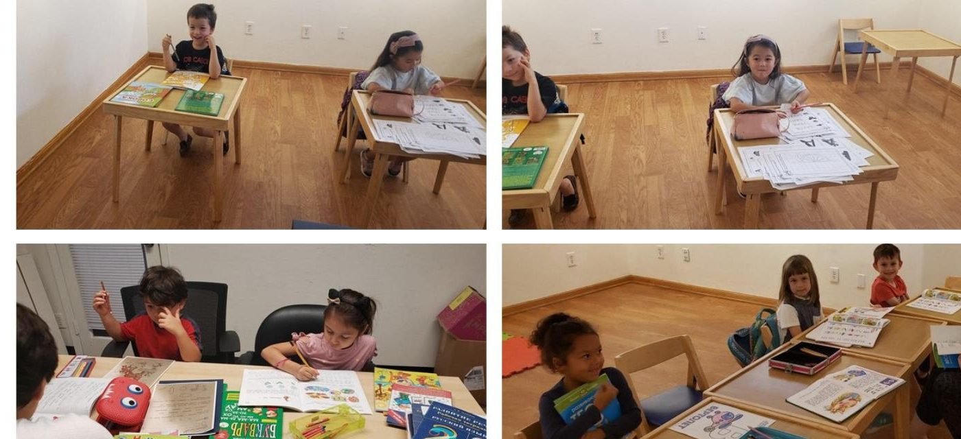 Russian Language Classes for Kids