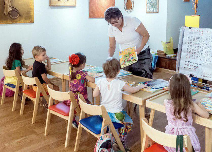 Russian Language Class for Kids